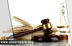 مقاله درباره حقوق تجارت و تعاریف آن